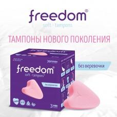 Тампоны Freedom normal